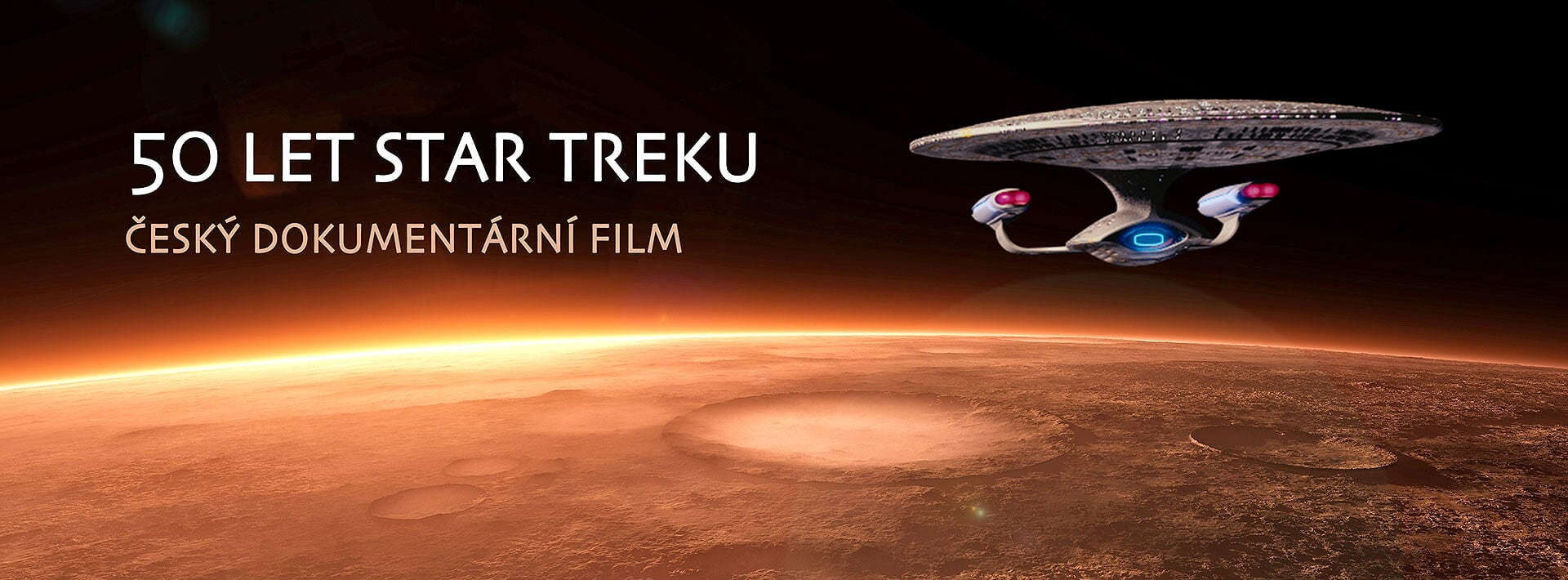 Star Trek 50 (dokumentární film)